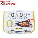 遠藤製餡 Nゼロカロリー きなこわらびもち(108g*3コセット)