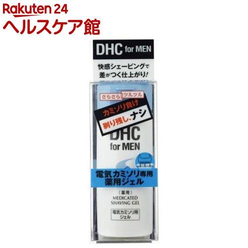 DHC 薬用シェービングジェル(140mL)【DHC】