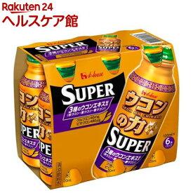 ウコンの力 スーパー(120ml*6本入)【ウコンの力】