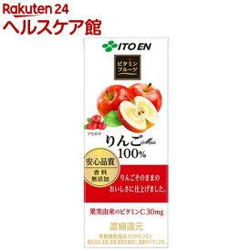 伊藤園 ビタミンフルーツ りんごミックス 紙パック(200ml*24本入)【spts1】【ビタミンフルーツ】