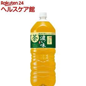 サントリー緑茶 伊右衛門 濃いめ(2L*6本入)【伊右衛門】