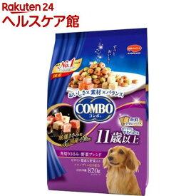 コンボ ドッグ 11歳以上 角切りささみ・野菜ブレンド(820g)【コンボ(COMBO)】