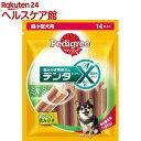 ペディグリー デンタエックス 超小型犬用 ミルク入り(14本入)【ペディグリー(Pedigree)】
