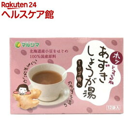 マルシマ あずきしょうが湯(15g*12袋入)
