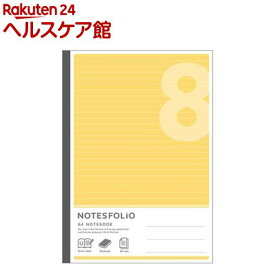 A4ノーツフォリオ 8ミリ イエロー(1冊)【アピカ】