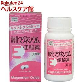 【第3類医薬品】酸化マグネシウムE便秘薬(360錠)【ケンエー】