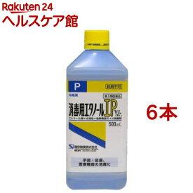 【第3類医薬品】消毒用エタノールIP ケンエー(500ml*6コセット)【ケンエー 消毒用エタノール】