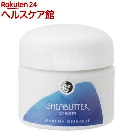マルティナ シアーナクリーム(50ml)【MARTINA(マルティナ)】