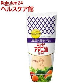 キユーピー アマニ油マヨネーズ(200g)【more30】