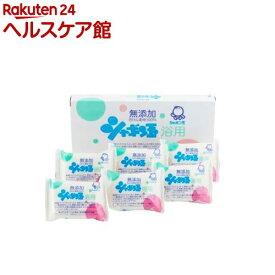 シャボン玉 浴用(100g*6コ入)【シャボン玉石けん】