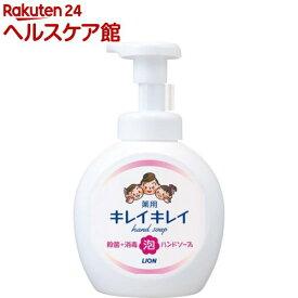 キレイキレイ 薬用泡ハンドソープ シトラスフルーティの香り 本体 大型サイズ(500ml)【キレイキレイ】