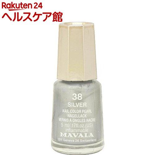マヴァラ ネイルカラー 38 シルバー(5mL)【マヴァラ(MAVALA)】