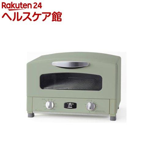 アラジン グリル&トースター グリーン(1コ入)【アラジン】【送料無料】