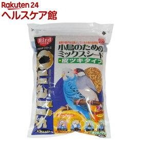 クオリス 小鳥のためのミックスシード 皮ツキタイプ(900g)【クオリス】