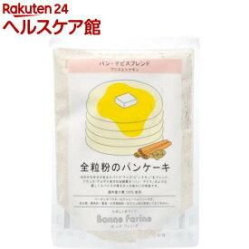 ボンヌファリーヌ 全粒粉のパンケーキ パン・デピスブレンド アニスとシナモン(150g)