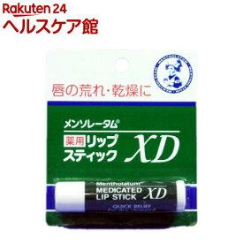 メンソレータム 薬用リップスティック XD(4.0g)【メンソレータム】[リップクリーム]