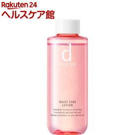 資生堂 dプログラム モイストケア ローション MB (レフィル) 敏感肌用化粧水(125ml)【d プログラム(d program)】