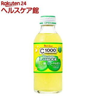 C1000ビタミンレモンクエン酸&ローヤルゼリー