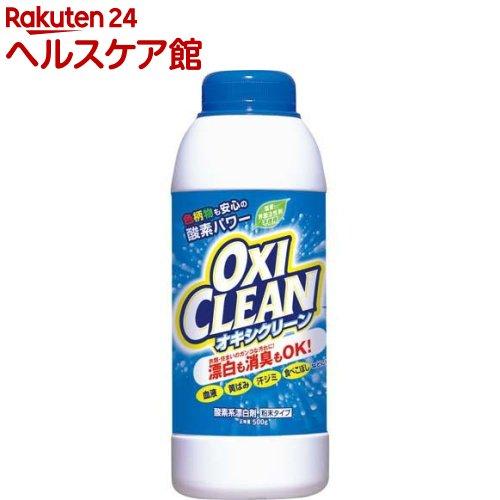 オキシクリーン(500g)【rank】【オキシクリーン(OXI CLEAN)】