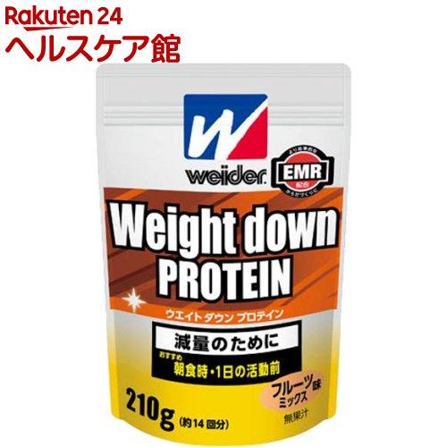 ウイダー ウエイトダウンプロテイン(210g)【ウイダー(Weider)】