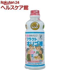 日本オリゴ フラクトオリゴ糖(700g)【more20】【日本オリゴ】