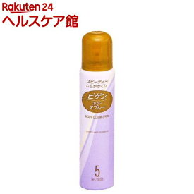 ビゲン カラースプレー 深い栗色 5(82g)【ビゲン】