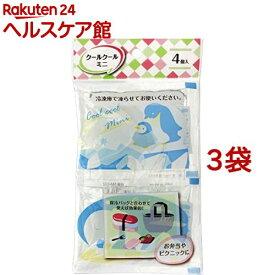 ストリックスデザイン クールクール ミニ 保冷剤 MA-022(4個入*3袋セット)