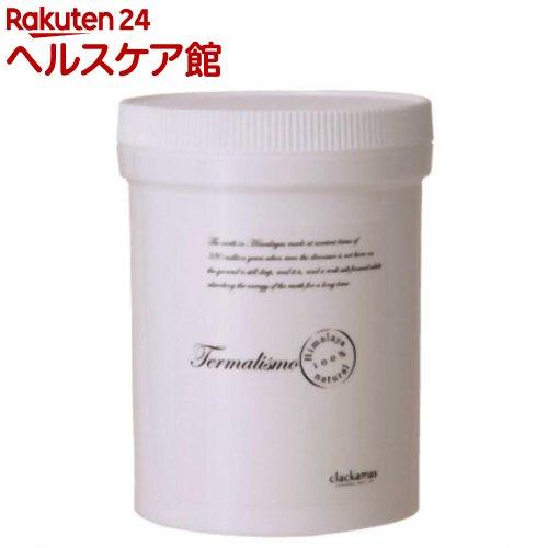 テルマリズモ ブラックバスソルト(250g)【テルマリズモ】