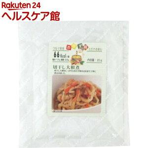 おかず箱 切干し大根煮(85g)