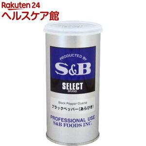 エスビー ブラックペッパー あらびき S缶(100g)