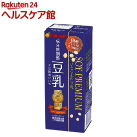 マルサン ソイプレミアム ひとつ上の豆乳 成分無調整(200ml*12本入)【マルサン】