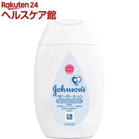 ジョンソン ベビーローション 無香料(100ml)【ジョンソン・ベビー(johnoson´s baby)】