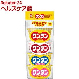 マルちゃん ワンタン バラエティパック(1セット)【マルちゃん】