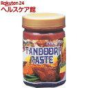テーオー食品 タンドリーペースト(470g)