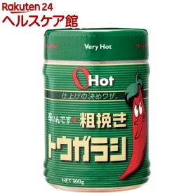 O Hot 粗挽きトウガラシ 業務用(300g)