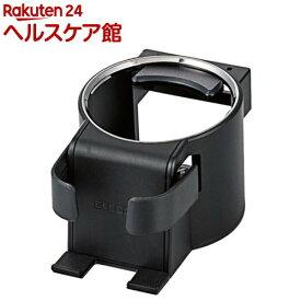 エレコム 車載スマホ&ドリンクホルダー ブラック P-CARDH01BK(1コ入)【エレコム(ELECOM)】