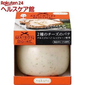 メゾンボワール 2種のチーズのパテ パルミジャーノ・レッジャーノ使用(95g)【メゾンボワール】
