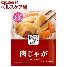 ゆめレトルト 肉じゃが(130g)【キッセイ】