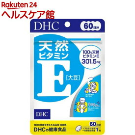 DHC 天然ビタミンE(大豆) 60日分(60粒)【spts15】【DHC サプリメント】