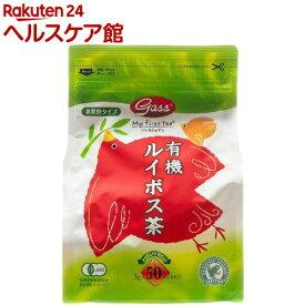 ガスコ オーガニックグリーンルイボス茶(ルイボスティー)(3.0g*50包)【ガス(Gass)】