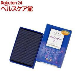 かたりべ ラベンダー ミニ(60g)【かたりべシリーズ】