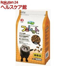 森の小動物 フェレットフード(500g)【more30】