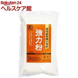 ムソー 国内産有機小麦粉・強力粉 20905(500g)