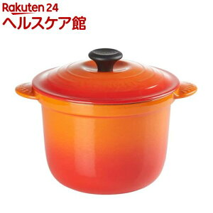 ココット・エブリィ 20cm オレンジ(1個)【ル・クルーゼ(Le Creuset)】