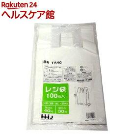 レジ袋 白 西日本40号/東日本30号(100枚入)【more30】