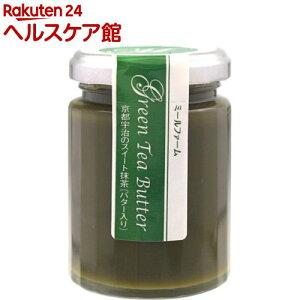 京都宇治のスウィート抹茶(130g)