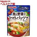 カゴメ 魚と野菜でトマトパッツァ用ソース(220g)【カゴメ】