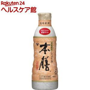 ヒゲタ 高級割烹しょうゆ 本膳(450ml)【spts4】[醤油]