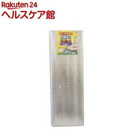 お風呂の保温 アルミ保温シート(1枚入)