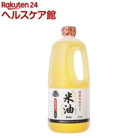 ボーソー 米油(1350g)【spts4】【ボーソー】